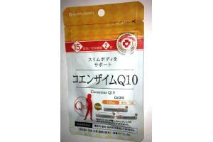 COENZYME Q10 150 mg пищевая добавка  «КОЭНЗИМ Q10» (15 дней)