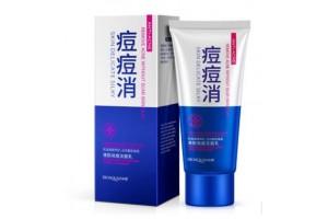 BioAqua Anti-Acne Cleansing очищающая пенка для умывания против акне