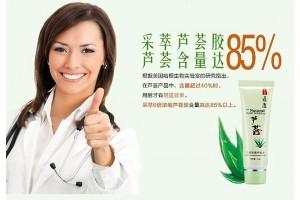 Концентрированный гель Алоэ Caicui 6-fold Concentrated Aloe Vera Gel