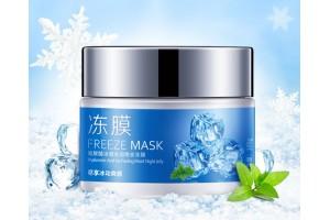 """BioAqua Freeze Mask охлаждающая ночная маска """"Гиалуроновая"""""""