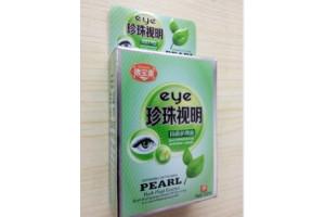 Eye Pearl Fluid of Eye Care жемчужные капли для ежедневной защиты