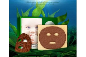 Bioaqua Baby Skin Seaweed Mask набор водорослевых масок (7 шт*10гр)