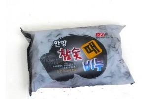 Антибактериальное мыло с золой природного угля (Корея)