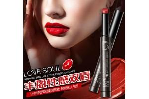 BioAqua Rich Soft Pensil Lipstick увлажняющая помада-стик