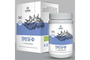 «ТРЕГИ-Ф» с Хитозаном (морской биологически активный комплекс)