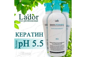 LADOR Keratin LPP Shampoo шампунь с Кератином (530 ml)