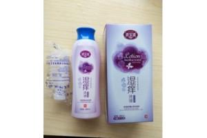 Lotion Antibakterial Shiyang травяной лосьон для интимной гигиены