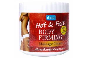 Banna Hot&Fast Body Firming  массажный подтягивающий крем для тела