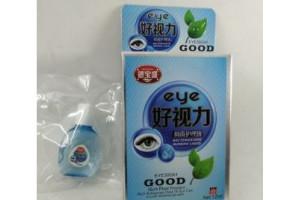 """Eyesing GOOD  Fluid of Eye Care жемчужные капли """"Антибактериальные"""""""