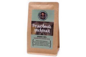 """Кофе """"Ромовый Дневник"""", молотый  (100% арабика, ямайский ром и кокосовое масло)"""
