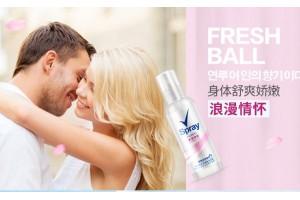 Rorec Spray спрей-антиперспирант против запаха пота (rose)