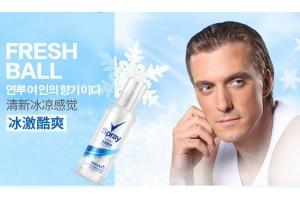 Rorec Spray спрей-антиперспирант против запаха пота (blue)