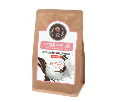 Натуральный молотый кофе Rose & Milk Coffee (200 гр)