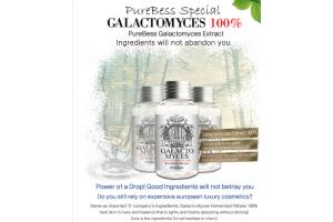 "Purebess Galactomyces 100% Pure Natural Ampul сыворотка ""Галактомисис"""