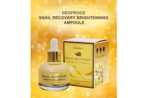 Deoproce Snail Recovery Brightening Ampoule улиточная сыворотка