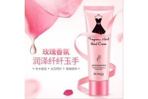 BioAqua Fragrance Moist Hand Cream парфюмированный крем для рук
