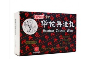 "Болюсы ""Хуато Цзайцзао"" (Huatuo Zaizao Wan), 8 гр*16"