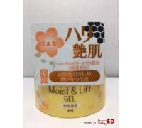 Daiso Moist&Lift Gel лифтинг-гель для лица (40 гр, Япония)