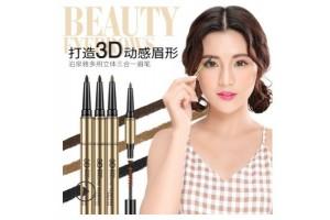 BioAqua Multiple Stereo Eyebrow Pencil сет для моделирования бровей