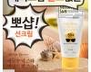 Ramosu SunScreen SPF 50++ увлажняющий крем с брокколи и фруктовым комплексом