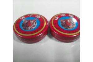 Бальзам «Китайская Звёздочка» (3 гр)