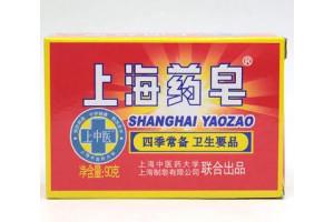 Shanghai Yaozao шанхайское серное мыло от кожных проблем