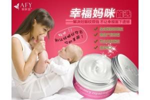 AIVOYE Pregnancy Reparing Cream крем от растяжек, дряблости, ожирения