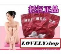 Beautiful Lifet китайские лечебные фитотампоны
