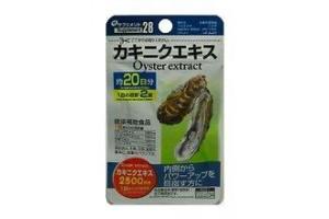Daiso Oyster extract: экстракт устрицы (поднимает тонус, потенцию. омолаживает организм)