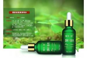 AFY Magic Water Odor сыворотка для подмышек против запаха пота