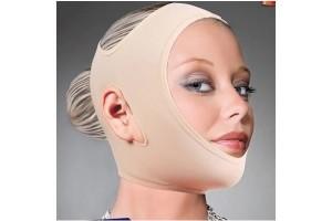Маска для формирования красивого овала лица, тканевая (беж)