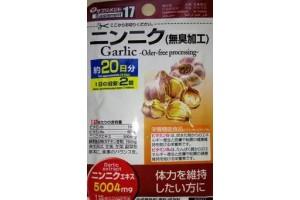 Daiso Garlic экстракт чеснока - чистые сосуды, и крепкий иммунитет