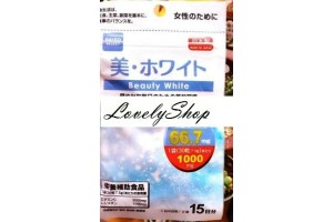 Daiso Beauty White Supplement БАД БЕЛОСНЕЖНАЯ КОЖА (15 дней)