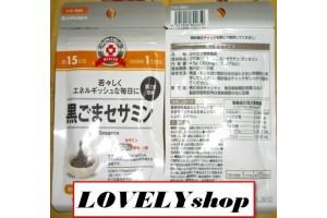 Daiso Seasamin: Сезамин (масло кунжутного семени)  фарфоровая кожа и здоровые волосы!