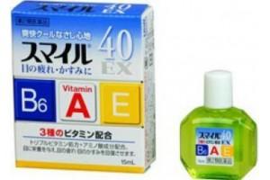 LION SMILE 40EX COOL охлаждающие витаминные капли для глаз (голубые, индекс свежести 5)