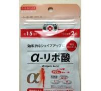 Daiso a-lipoic Acid: альфа липоевая кислота (улучшает обмен веществ и метаболизм)