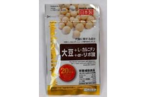 Daiso Soybean & L-karnitine & lipoic  acid: Изофлавоны сои, L-карнитин и липоевая кислота