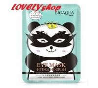 BioAqua Eye Mask Hydranourish круговая маска для глаз
