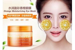 Bioaqua Vitamin C Eye Mask маски для глаз с апельсином и витамином С