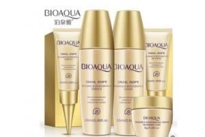 BioAqua Radiance Moisturizing Vip Special Gift набор мини-средств с фильтратом улитки  для ухода за кожей лица
