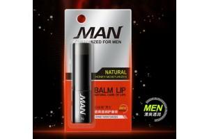 Мужской бальзам для губ BioAqua Men Balm Lip