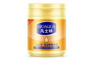 BioAqua Fanshilin Moisture Cream питательный крем-бальзам для тела