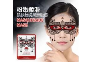 "BioAqua Masquerade Mask тканевая маска для лица ""Маскарад"" (красная)"