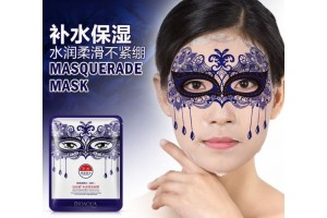 "BioAqua Masquerade Mask тканевая маска для лица ""Маскарад"" (синяя)"