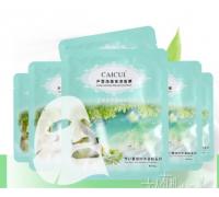 Тканевая маска с алоэ и морскими водорослями Caicui Aloe and Alga Moisturizing Mask