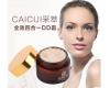 Caicui DD Cream- тонирующая эмульсия, впитывается за 10 секунд