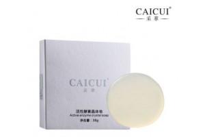 Отбеливающее интимное мыло Caicui Enzyme Soap (38 гр)