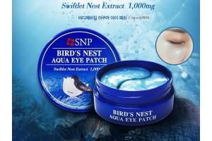 Патчи с экстрактом ласточкиного гнезда SNP Bird's Nest Eye Patch, 60шт