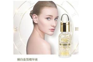 A&QIONG essence whitening concentrate cыворотка с гиалуроновой кислотой и био-золотом