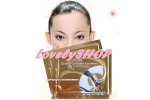 Коллагеновые маски-патчи под глаза Collagen Crystal Eye Mask  (БЕЛЫЕ, 10 пар)